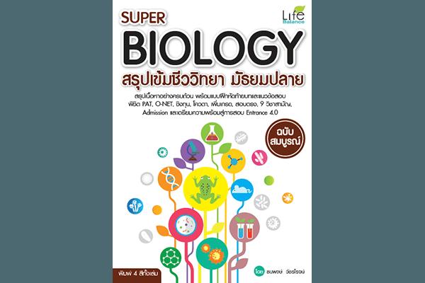 super-biology